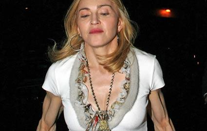 Суспер слаба ли е Мадона?!