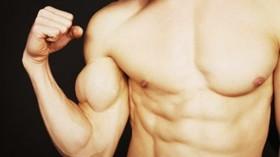 атрофия на мускулите