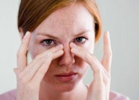 Атрофия на носната лигавица