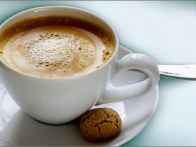 Кафе Инка